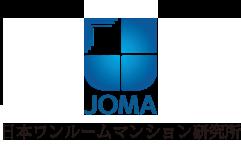 日本ワンルームマンション研究所